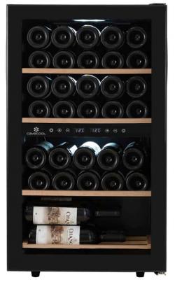 Vinkøleskab 34 flasker - Cavecool - 2 zoner